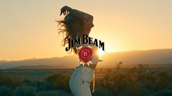 jimbeam29.JPG