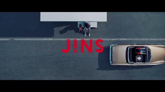 jins12.JPG