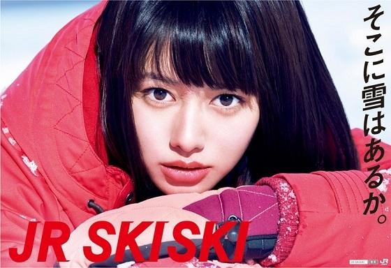 jrskiski11.jpg