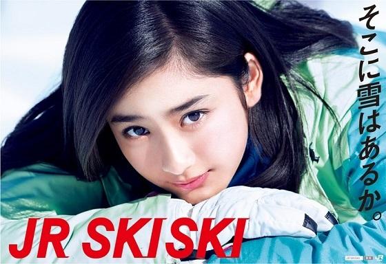 jrskiski12.jpg
