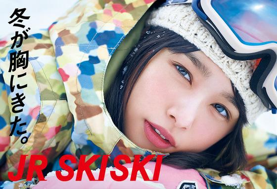 jrskiski26.jpg