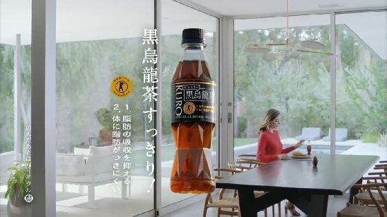 kuro-oolong10.JPG