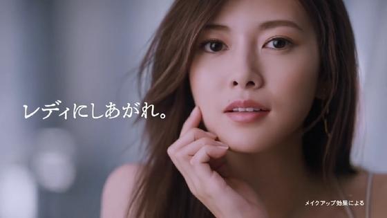 maquillage10.JPG