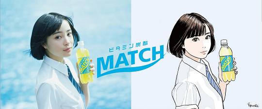 match6.png