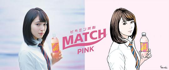 match7.png