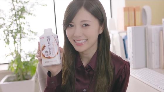 meiji-issyo10.JPG