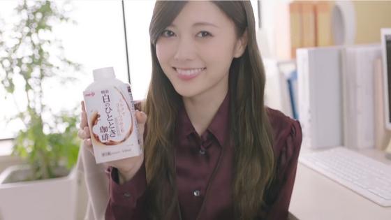 image_meiji-issyo14