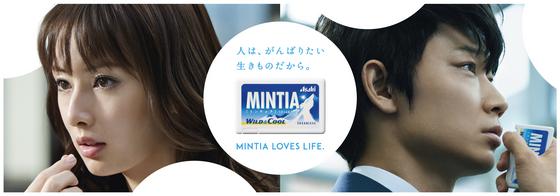mintia23.jpg