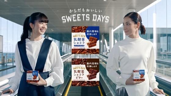 nyusankin-chocolat17.JPG