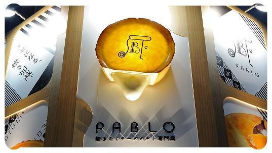 pablo3.jpg