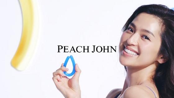 peachjohn01.JPG