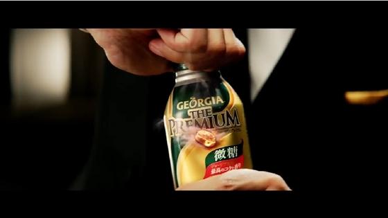 premium23.JPG
