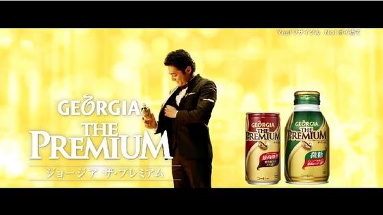 premium27.JPG