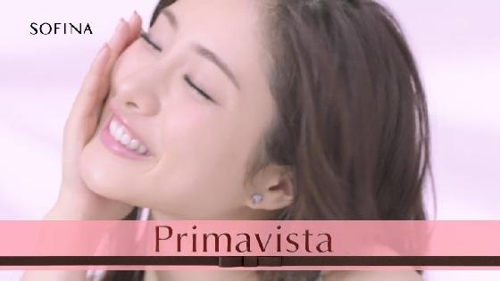 primavista02.JPG