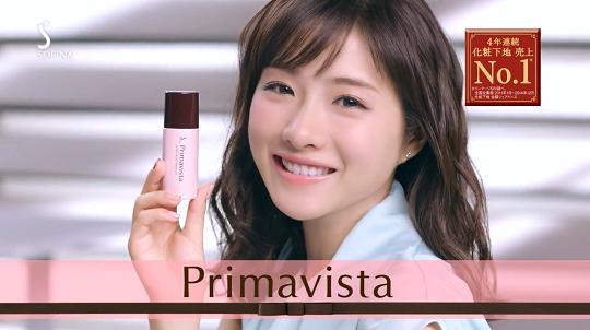 primavista6.png