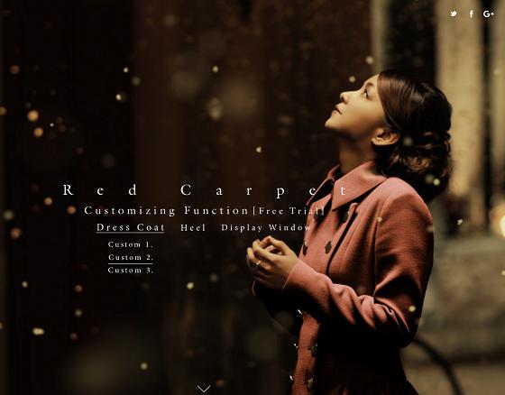 redcarpet15.png