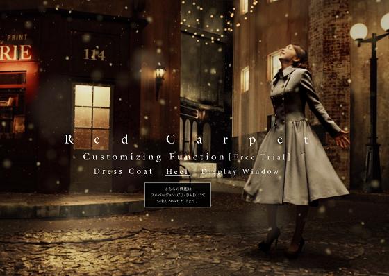redcarpet19.png