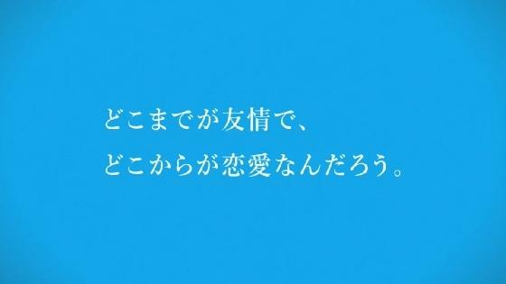 seabreeze07.JPG
