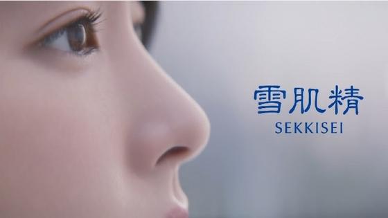 sekkisei02.JPG