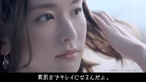 sekkisei11.JPG
