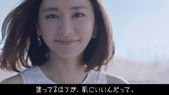 sekkisei19.JPG
