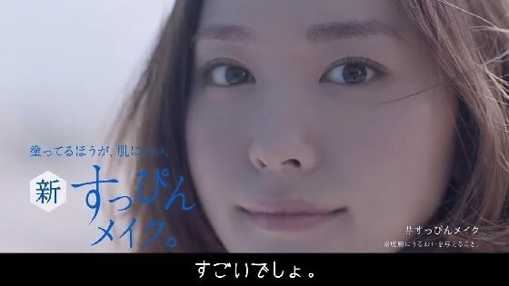 sekkisei25.JPG
