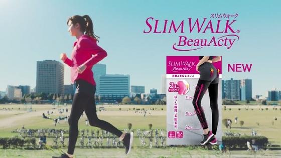 slimwalk14.JPG