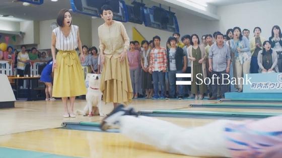 softbank26.JPG
