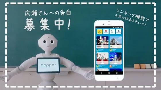 softbank46.JPG