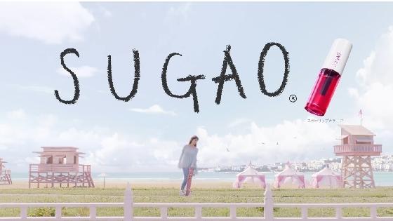 sugao12.JPG