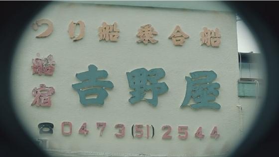 tokyometro22.JPG