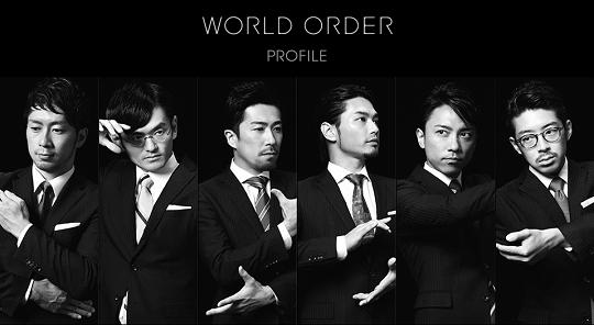 worldorder14.png