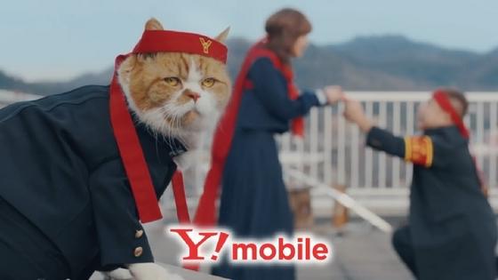y!mobile16.JPG