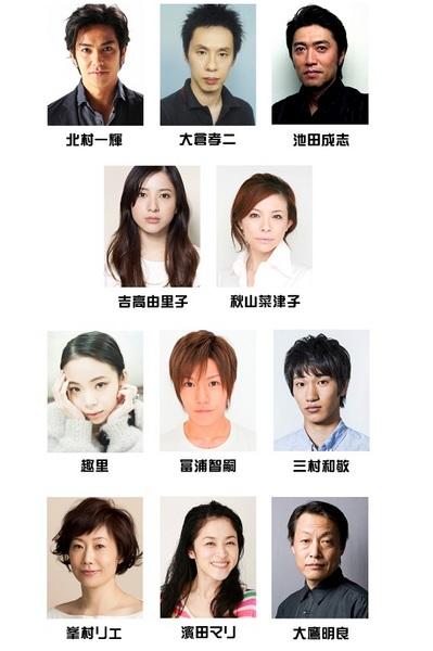 yoshitakadaigyakusou2.jpg