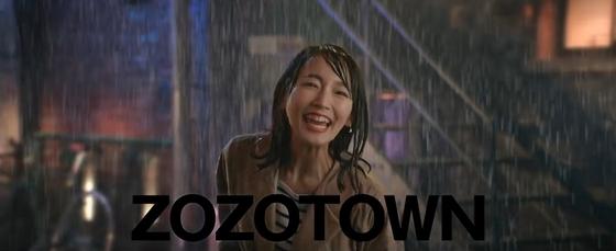 zozotown12.JPG