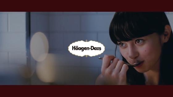 haagen-dazs24.JPG