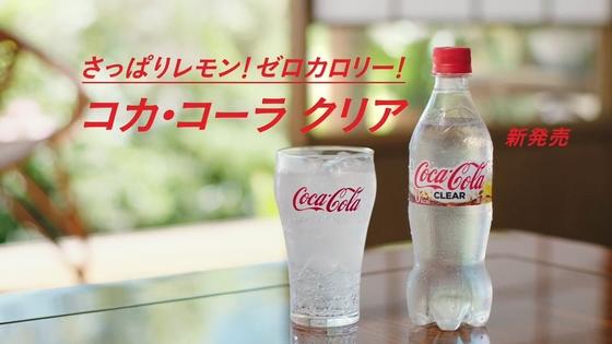 CocaCola 10.JPG