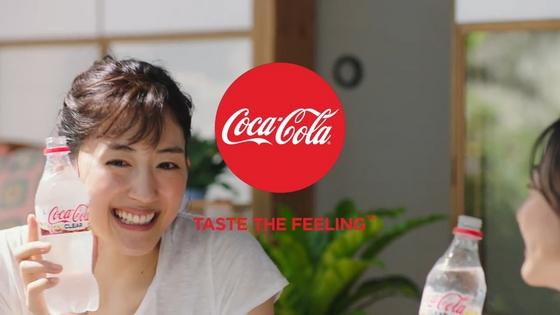CocaCola 12.JPG