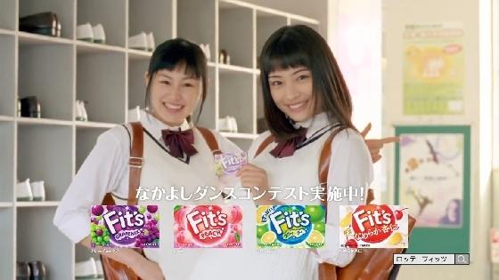 Fit's15.JPG
