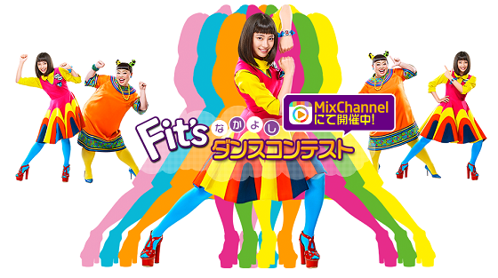 Fit's18.png