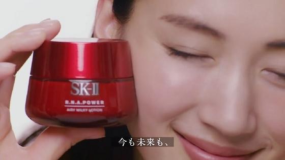 SK-II11.JPG