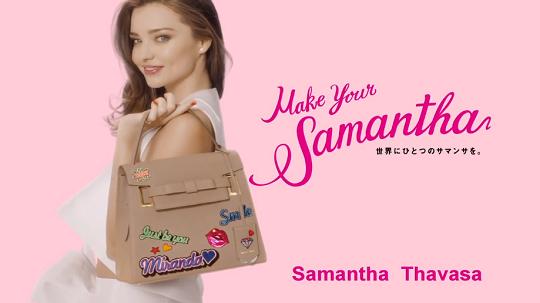 SamanthaThavasa9.png