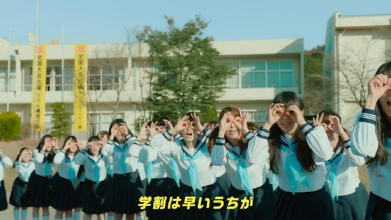 Y!mobile09.JPG