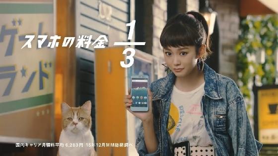 Y!mobile11.JPG