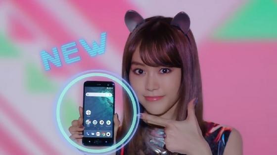 Y!mobile12.JPG
