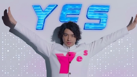Y!mobile29.JPG