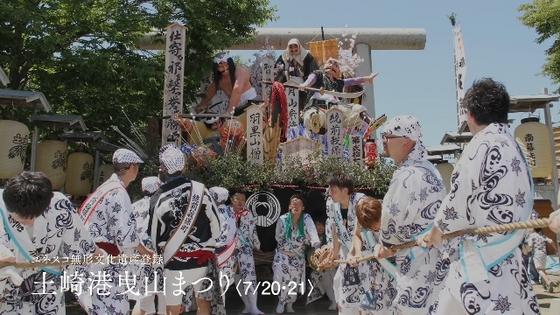 akita-kaiki07.JPG
