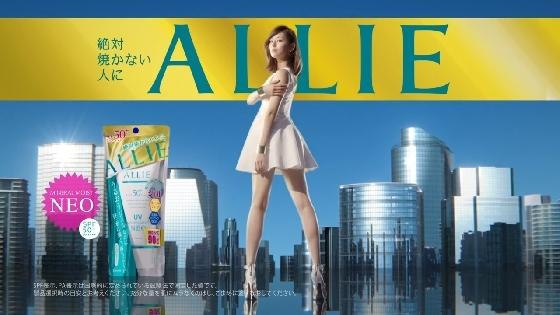 allie11.JPG