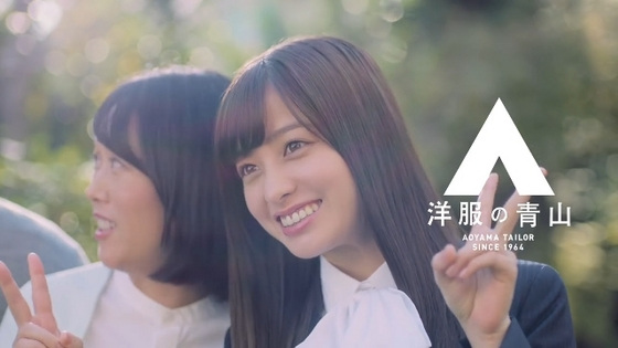 aoyama16.JPG