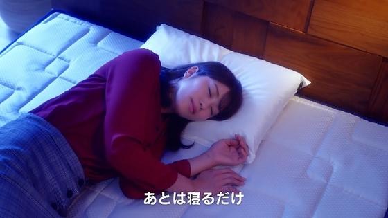 asleep25.JPG